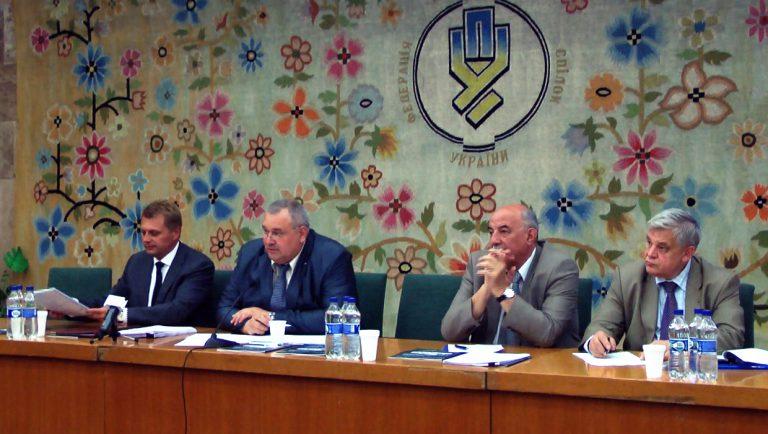 Закон ведущий Украину в Европу?