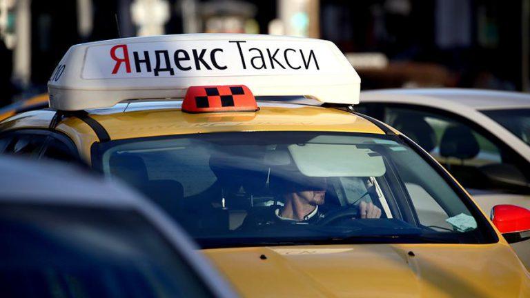 «Яндекс.Такси» заблокировали в Латвии