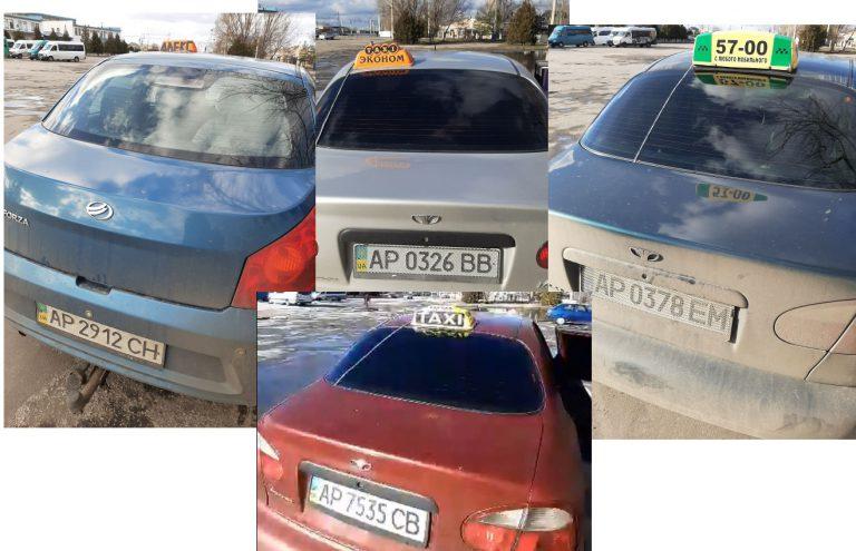В Мелитополе нет ни одного легально работающего такси