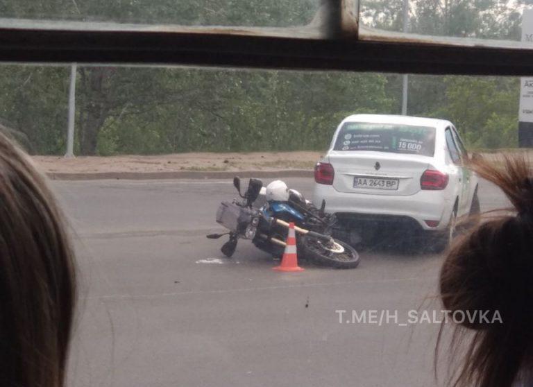 В Харькове ДТП с Bolt и мотоциклом.