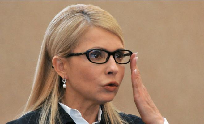 Сенсация! Юлия Тимошенко поддержит законопроект о такси.