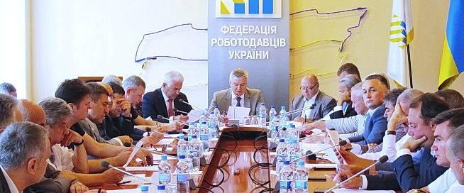 Федерация работодателей Украины избрала новое руководство.