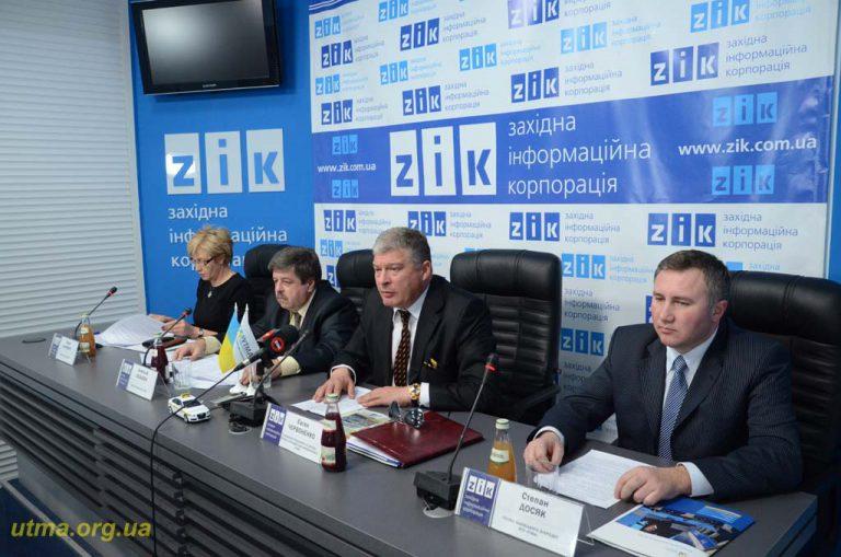 Пресс-конференция ВОО Украинская таксомоторная ассоциация во Львове 27 марта 2012 года