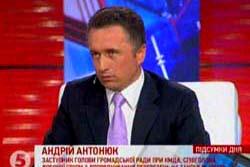 Киевские чиновники божатся, что таксти будет дешёвым и не зелёным