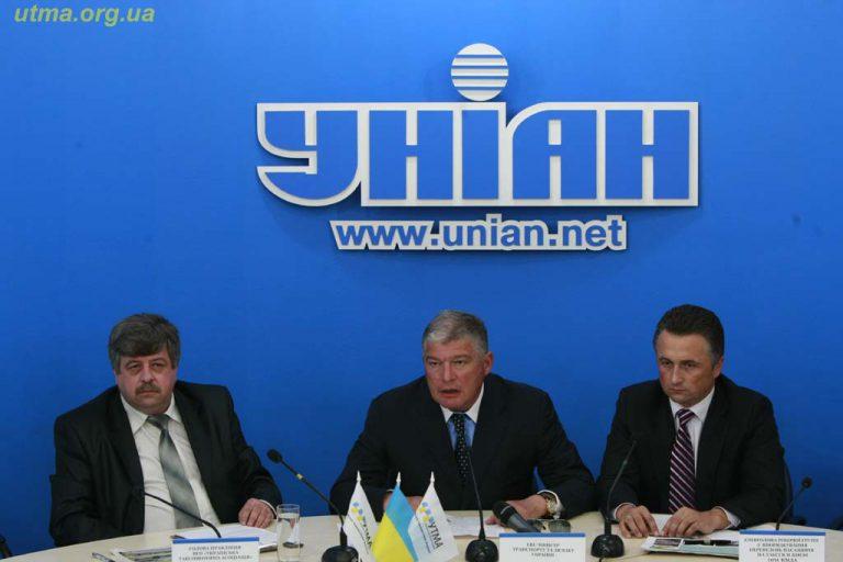 Перспективи та тупики ринку таксі України…