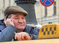 УНИАН про украинское такси + наш комментарий