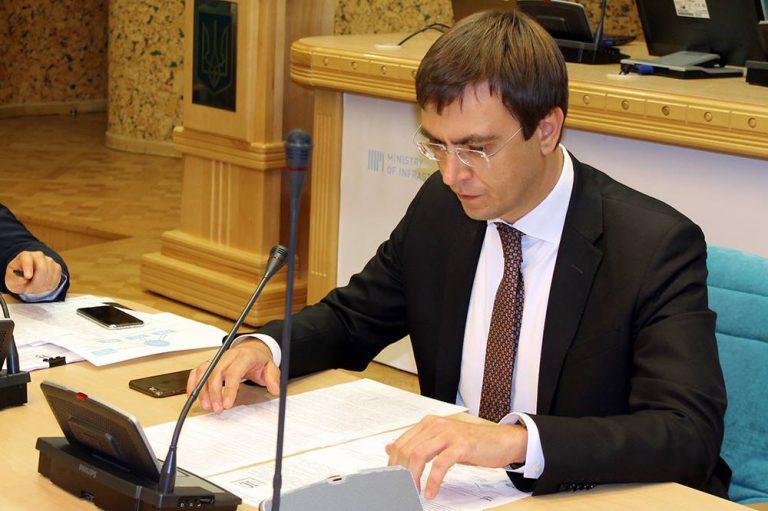 Закон про таксі має бути проголосований в парламенті в рамках Дня інфраструктури, — Володимир Омелян