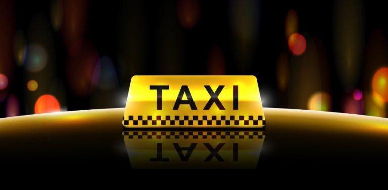 Такие разные такси.