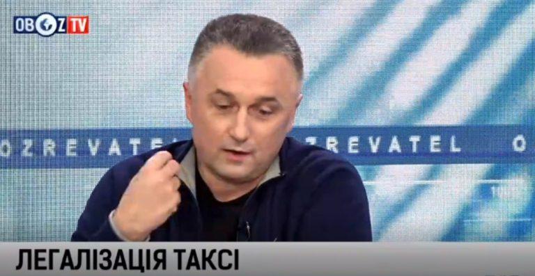 Глава Украинской таксомоторной ассоциации (УТМА) Андрей Антонюк в эфире OBOZ.TV