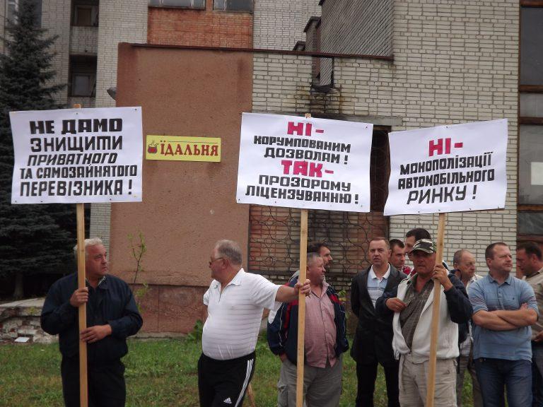 АВПАУ против Законов от Министерства Инфраструктуры