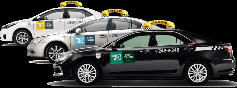 «Элит-такси» получил 100 000 гривен от Хенкель, что бы возить врачей.