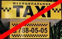 Идея муниципального такси в Одессе с треском провалилась!