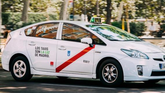 Мадридское такси получит 2.8 млн Евро.