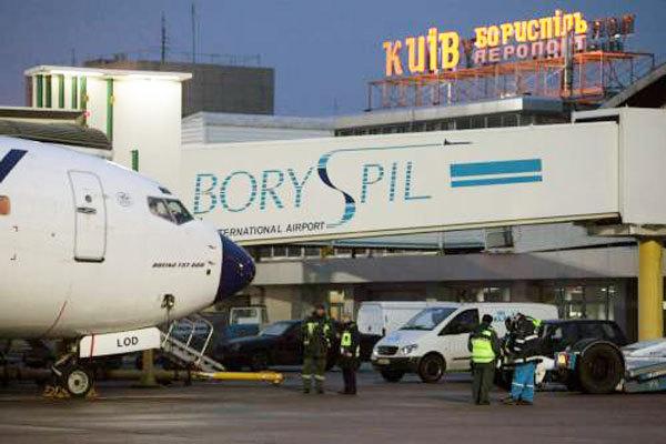 Аэропорт «Борисполь» — шаг навстречу пассажиру