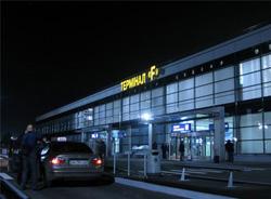 Такси  «по бориспольскому счету»