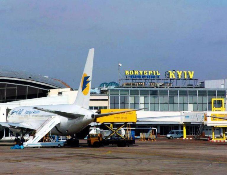 Доступ на первую линию «Борисполя» открыт!