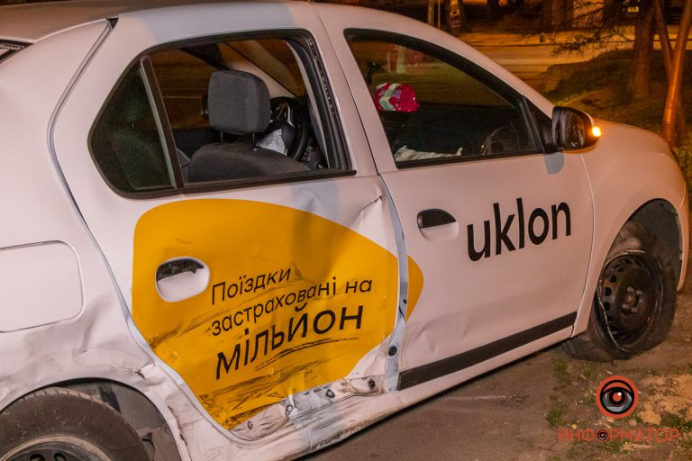 В Днепре авария с Uklon, пассажир в больнице (Видео)
