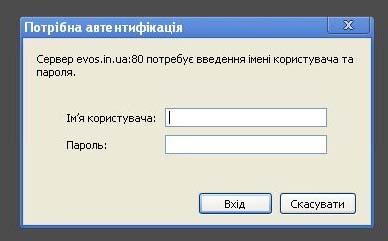 Силовики изъяли серверы у служб такси в Киеве