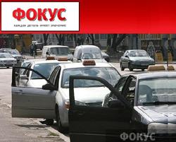 Журнал «Фокус» о рынке такси в Украине