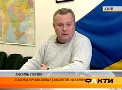ICTV про проблеми українського таксі (Факти від 29.12.10). Відео