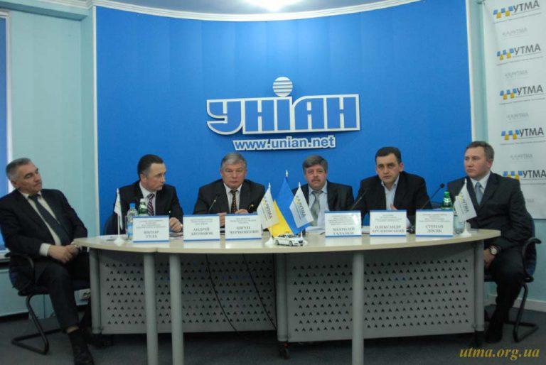 Пресс-конференция ВГО Украинская таксомоторная ассоциация