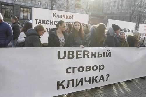 Акция протеста у стен КМДА.