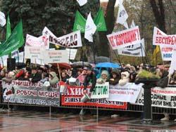 Протесты Луганск