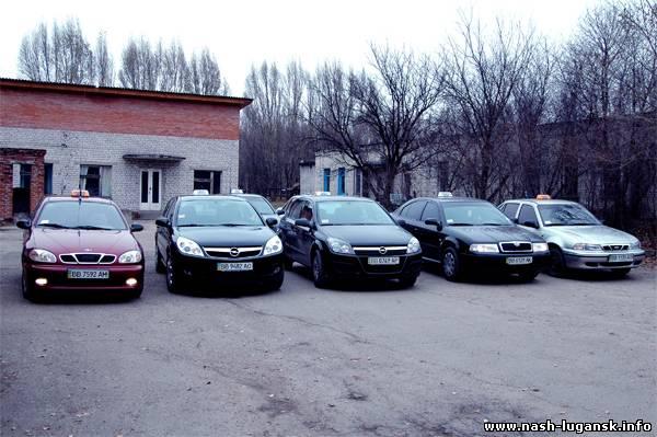 Такси — не роскошь?.. Публикация на сайте Городского головы Луганска