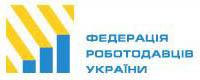ВОО «УТМА» — ассоциированный член Федерации работодателей Украины