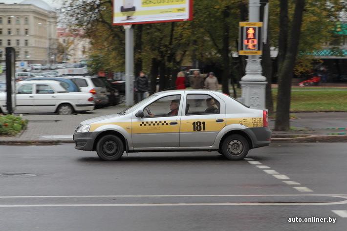 Белорусское такси. Смотрим на соседей: Есть чему поучиться?