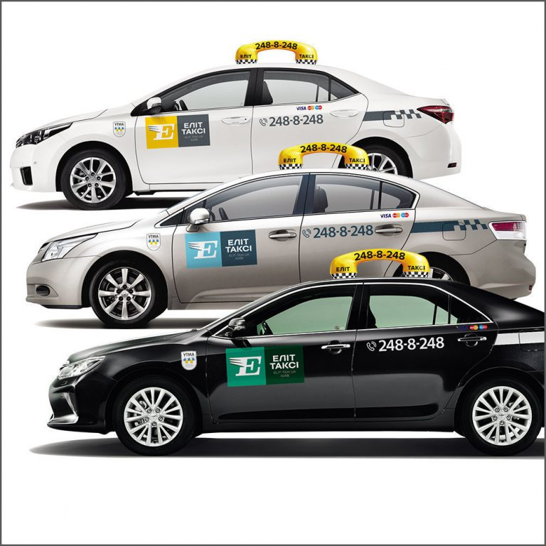 Элит-Такси самое безопасное такси в Киеве