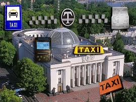 Законопроект «О перевозках на такси и перевозках на заказ» поданный в ВР и СМИ