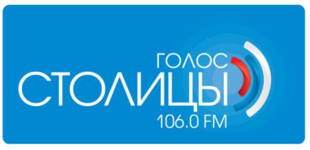 Запись эфира «Радио Голос Столицы» 21.11.2013