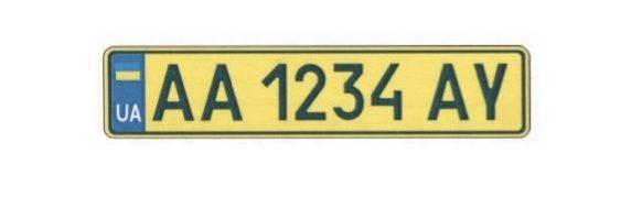 Желтые номера для такси