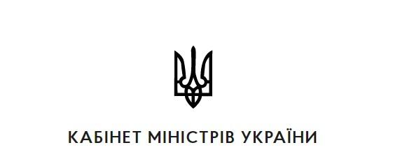 Внесення змін до Правил дорожнього руху, від 13 травня 2020 р. № 370