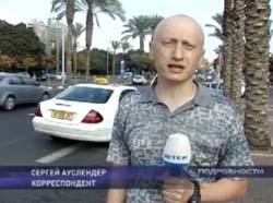 «Подробности»: Стать таксистом в Израиле нелегко (Видео)
