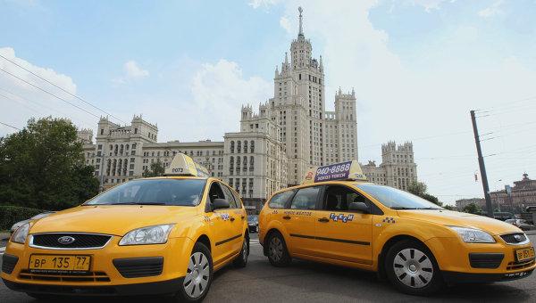 Президент Медведев упорядочивает российское такси