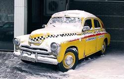 Такси в России. Заметки псковского таксиста