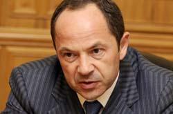 Сергей Тигипко дал установки рабочей группе