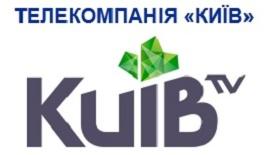 А.Антонюк в эфире ТРК «Киев».