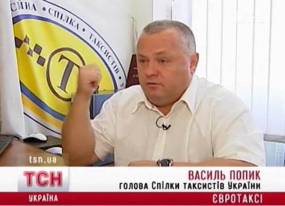 У містах, що прийматимуть ЄВРО-2012, з'являться нові служби таксі