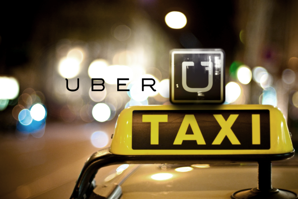 Ехал Uber через Uber…