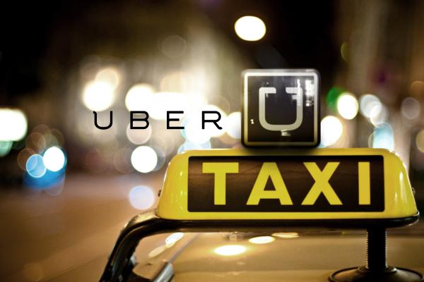 Uber прекращает свою деятельность в Венгрии