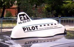 В Житомире убили директора службы такси «Пилот»