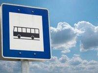 Uber предложил киевским перевозчикам отказаться от наличных расчетов в автобусах