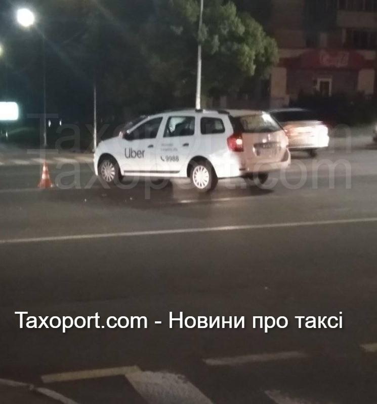 ДТП Uber в Киеве