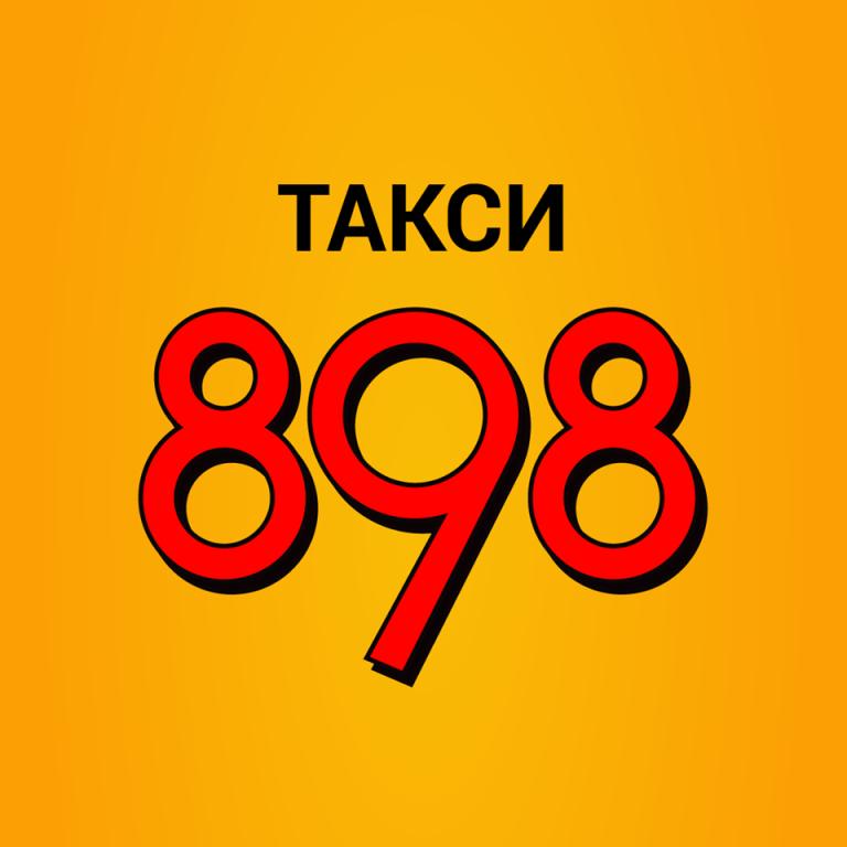 Ответ «Такси 898» по поводу выплат водителям