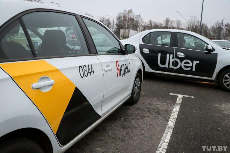 «Яндекс» думает о покупке Uber