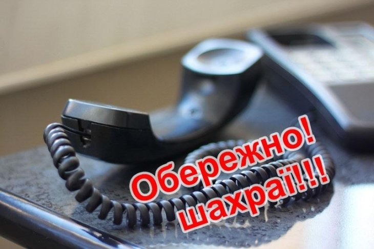 В Тернополі ошукали таксиста на 2600грн