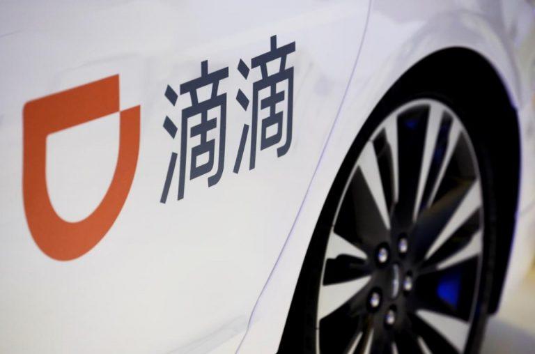 Китай стремится к 1 миллиону роботизированных такси к 2030 году